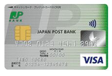 JP BANK カードキャッシング